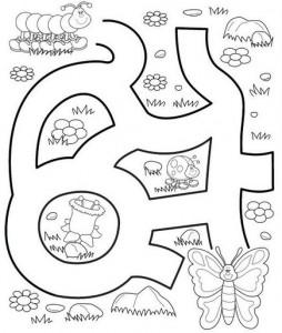 labirinto borboleta